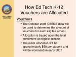 how ed tech k 12 vouchers are allocated8