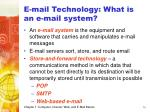 e mail technology what is an e mail system