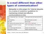 is e mail different than other types of communication