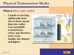 physical transmission media42