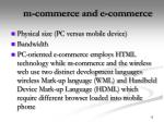 m commerce and e commerce