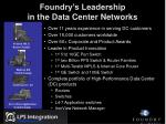 foundry s leadership in the data center networks