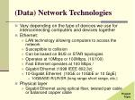 data network technologies