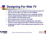 designing for web tv