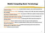 mobile computing basic terminology