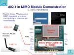 802 11n mimo module demonstration
