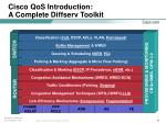 cisco qos introduction a complete diffserv toolkit