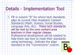 details implementation tool23