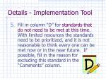 details implementation tool25