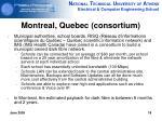 montreal quebec consortium