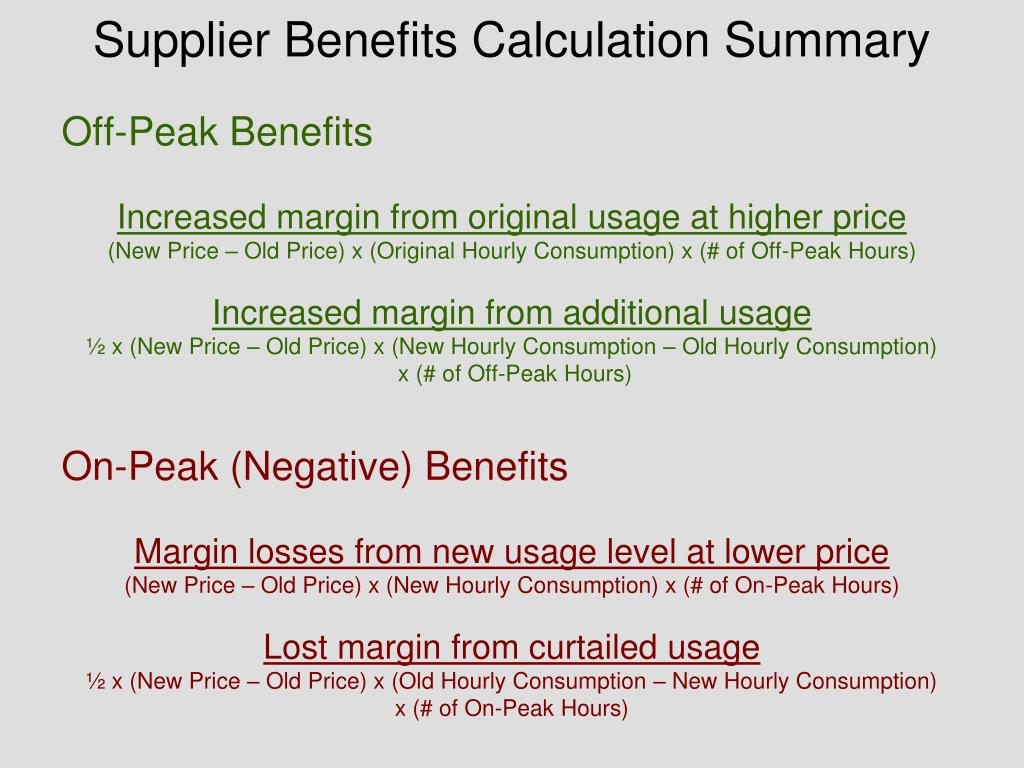 Supplier Benefits Calculation Summary