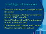 israeli high tech innovations