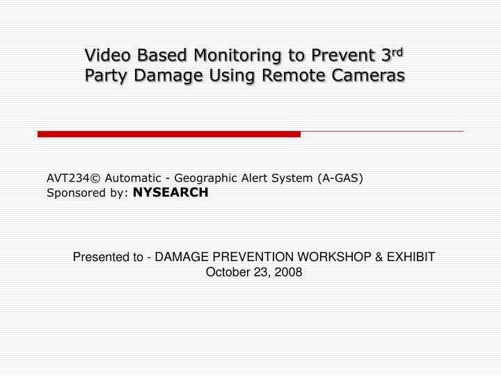 Avt234 automatic geographic alert system a gas sponsored by nysearch
