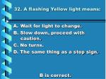 32 a flashing yellow light means