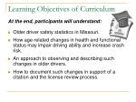learning objectives of curriculum