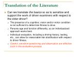 translation of the literature