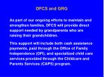 dfcs and grg