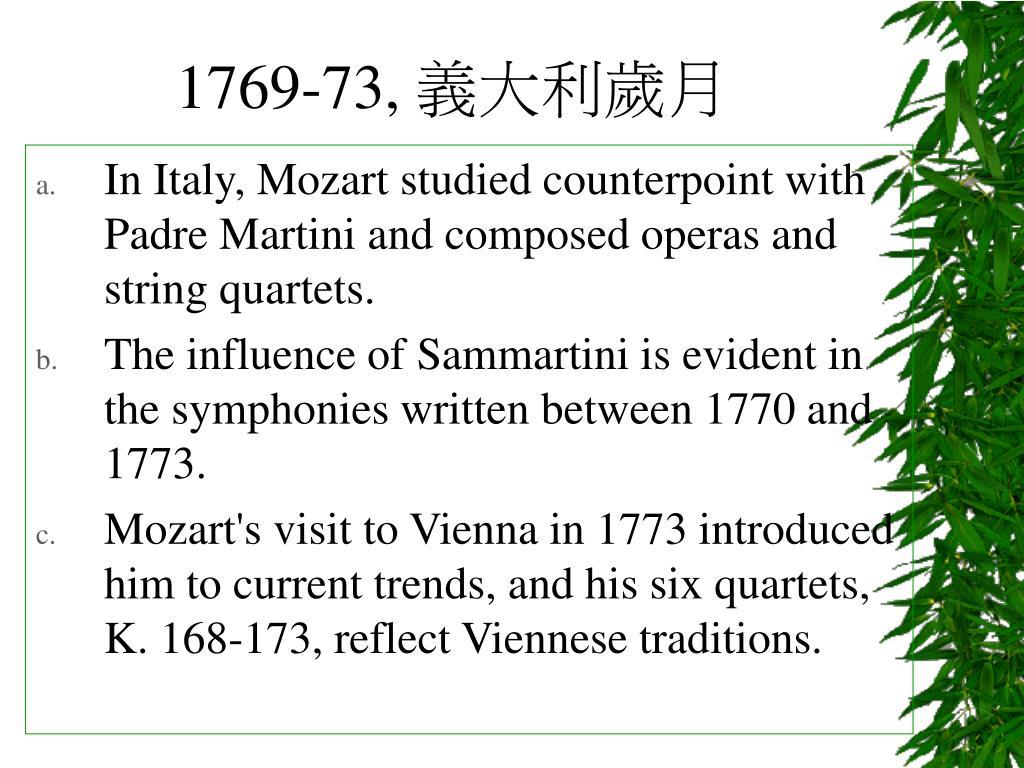 1769-73, 義大利歲月