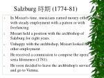 salzburg 1774 81