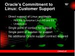 oracle s commitment to linux customer support