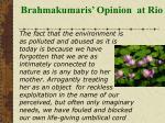 brahmakumaris opinion at rio