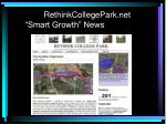 rethinkcollegepark net smart growth news