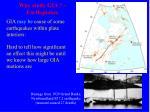 why study gia earthquakes7