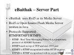 ebaithak server part