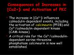 consequences of increases in ca2 i and activation of pkc