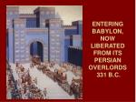 entering babylon now liberated from its persian overlords 331 b c