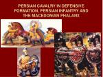 persian cavalry in defensive formation persian infantry and the macedonian phalanx