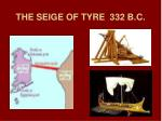 the seige of tyre 332 b c