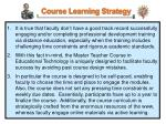 course learning strategy