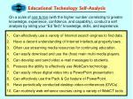 educational technology self analysis