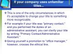 if your company uses unfamiliar titles