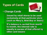types of cards12