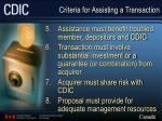 criteria for assisting a transaction26