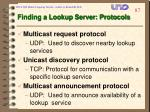 finding a lookup server protocols