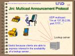 jini multicast announcement protocol
