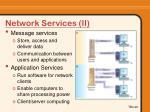 network services ii