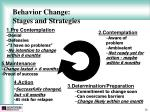 behavior change stages and strategies