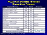 ncqa ada diabetes physician recognition program