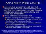 aap acep pfcc in the ed