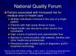 national quality forum