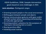 asha guidelines 2006 sample intervention goals based on core challenges in asd
