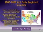 2007 2008 act early regional summits