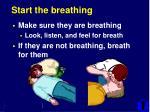 start the breathing12