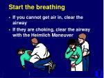 start the breathing13