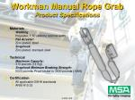 workman manual rope grab product specifications