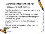 informal interventions for behavioral self control
